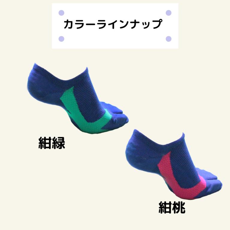 flexor-sneakersocks-1