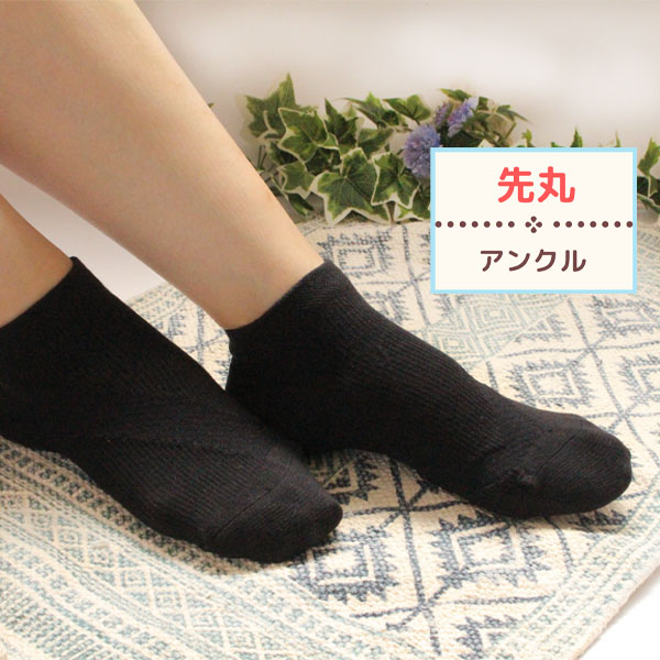 sox-circle-ankle-1-cnt