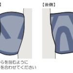 knee-1-cnt