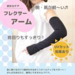 arm-1-cnt