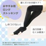 zen-long-s